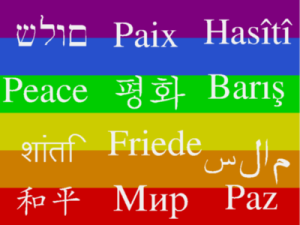 pace-flag